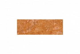 Einlegestreifen Linoplus Caramell